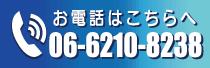 gnect_tel_icon